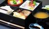鮮魚の刺身や肉料理など全7品松花堂弁当