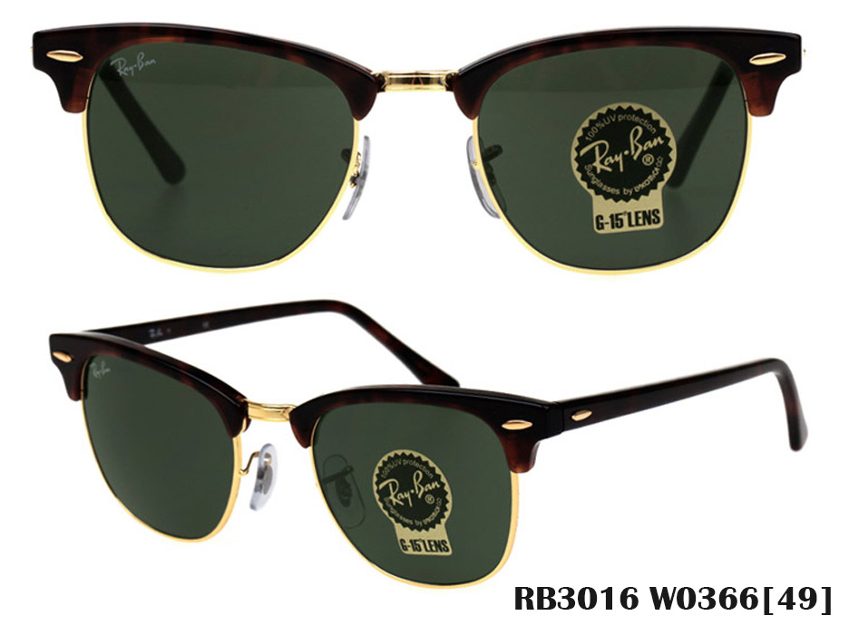 ray ban 3016 clubmaster tortoise w0366 large 51mm  Groupon - P03765349