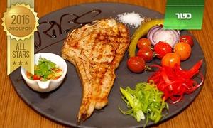 מסעדת ריבס: ריבס, מסעדת בשרים יוקרתית וכשרה באשדוד:  ארוחה שווה עם שלל עיקריות לבחירה, קינוח, יין ועוד, ב-239 ₪ לזוג בלבד