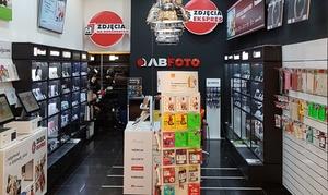 AB Foto: Zdjęcia do dowodu osobistego, legitymacji, wizy i więcej: 4 sztuki od 19,99 zł w AB Foto (do -43%) – wiele lokalizacji