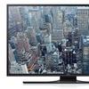 """Samsung 75"""" LED 4K UHD Smart HDTV"""
