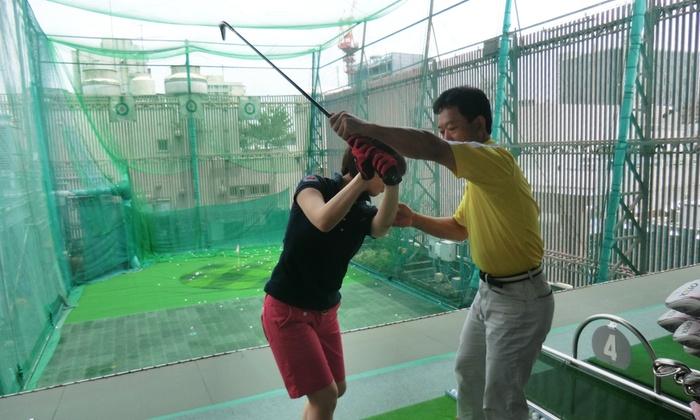 TSアドバンスゴルフスクール - 歌舞伎町ゴルフ倶楽部 TSアドバンスゴルフスクール: [3回分・1回660円]初めての方や諦めかけている方必見。我流では身に付かない基礎の基礎を≪ゴルフグループレッスン60分(ボール代込)≫リピーター可  @TSアドバンスゴルフスクール