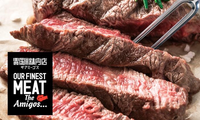 ザ・フェニックス株式会社 - The AMIGOS大高店(The STEAK BBQ): 手ぶらで楽しむバーベキュー≪サーロインなど3種の牛肉・野菜などBBQセット+1ドリンク/他1メニュー≫ @ザ・フェニックス株式会社