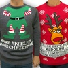 Men's Three Santas Ugly Christmas Sweaters