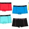 Coobie Sport Boy Shorts (6-Pack)