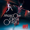 """2 Tickets """"Moscow Circus on Ice"""""""