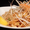 52% Off at Sweet Basil Thai House in Mattydale