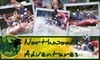 Northwoods Adventures - Niagara: $25 for Menominee River Half-Day Rafting Adventure from Northwood's Adventures in Niagara, Wisconsin