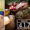 76% Off at Minus -417 Dead Sea Spa