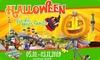 Freizeitland & Halloween Specials