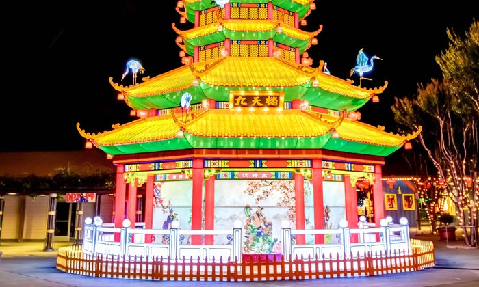... Gilroy Gardens Family Theme Park   Coyote: Admission To Lumination, A  Chinese Night  ...