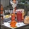 Half Off at Bull & Bear