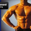 Miller's Athletic Club - Euclid: $30 for Three Personal Training Sessions at Totally Toned Personal Training ($220 Value)
