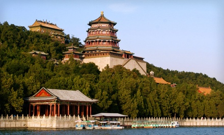 Splendid China Tour Without Airfare to Redeem With a Friend Valid Jan.-Apr. and Nov.-Dec. 2012 - Rewards Travel China Inc. in