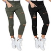 Women's Ripped Stretchy Trousers