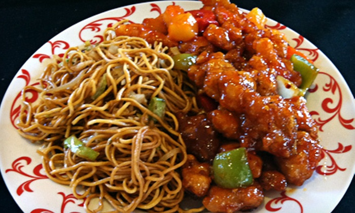 Happy Dragon Express - West Central: $7 for $14 Worth of Chinese Food at Happy Dragon Express