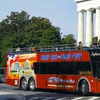 Up to 33% Off Hour Hop-On, Hop-Off Bus Pass