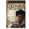 Columbus: The Lost Voyage on DVD