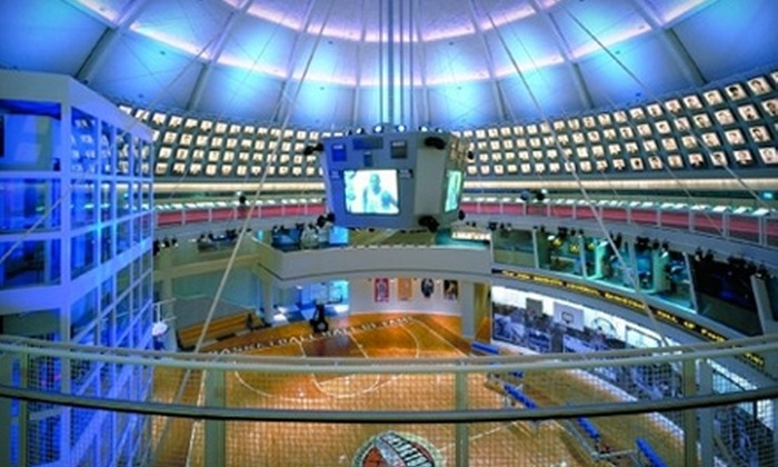 Naismith Memorial Basketball Hall of Fame - South End: $17 for Two Tickets to the Naismith Memorial Basketball Hall of Fame in Springfield