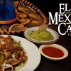 $7 for Cuisine at El Mexico Cafe