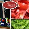 Half Off at Green Vegetarian Cuisine