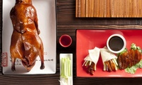 5-Course Peking Duck Banquet with Bottle of Wine for Two ($69) at Award-Winning Zilver Restaurant, CBD ($140 Value)
