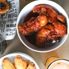 Up to 40% Off Sports Bar Food at Buffalo Wings and Rings