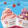 Jamba Juice – $5 for Frozen Yogurt for Two