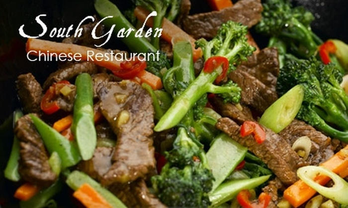 South Garden Chinese Restaurant - Kendall: $10 for $20 Worth of Chinese Fare and Drinks at South Garden Chinese Restaurant