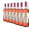 Vino rosato Conde de Argaiz 75 cl