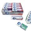 Boîtes de chewing-gums Wrigleys