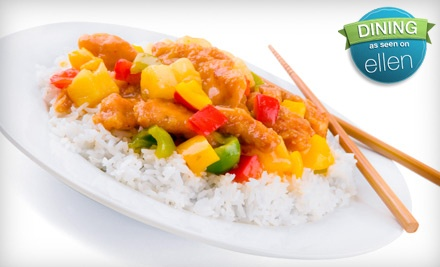 Meal for 2 (up to a $76 value) - China Gourmet in West Orange