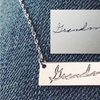 Custom Text Bar Necklace from JewelryUDesign
