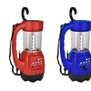 Emergency Flashlight/Lantern with FM Radio and Rechargeable Battery