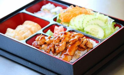 image for $18 for 2 Bento Boxes, 2 Soft Drinks and 1 Specialty Role at Bento's Hibachi & <strong>Sushi</strong> Express ($29.95 Value)