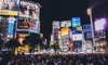 ✈ Japan: 8-Night Getaway with Bullet Train Pass and Flights