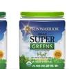 Sunwarrior Ormus Super Greens Probiotic Superfood (45 Servings)