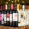 Up to 70% Off Wine Bundle from Heartwood & Oak