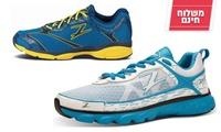 נעלי ריצה מקצועיות Zoot לגברים