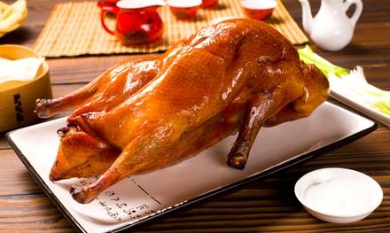 Peking-Enten-Menü in 5 Gängen inkl. Pflaumenwein für bis zu vier Personen im Restaurant Dong Ting (bis zu 37% sparen*)