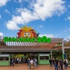 23% Off 1-Day Pass at San Diego Zoo