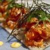 Half Off Sushi & Asian Fare at Sushi Iwa in Apex