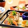 滋賀県/大津市・石山 ≪日帰り入浴+昼食(湖国会席料理)≫