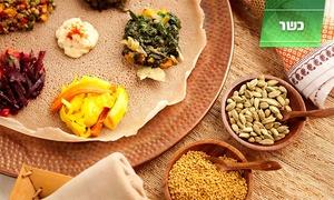 """מסעדת חבש אתיופית: חבש, מסעדה אתיופית ייחודית וכשרה בת""""א: ארוחה זוגית ב-69 ₪ בלבד, הכוללת מנת אינג'רה, שתייה קלה וחמה וקינוח! תקף עד 23:00"""
