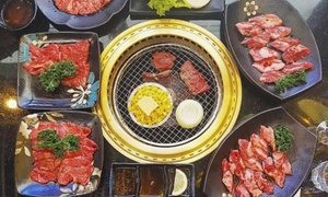 Taisho Wagyu Japanese BBQ: Japanese-Style BBQ Special for Two ($58) or Four People ($119) at Taisho Wagyu Japanese BBQ (Up to $300 Value)