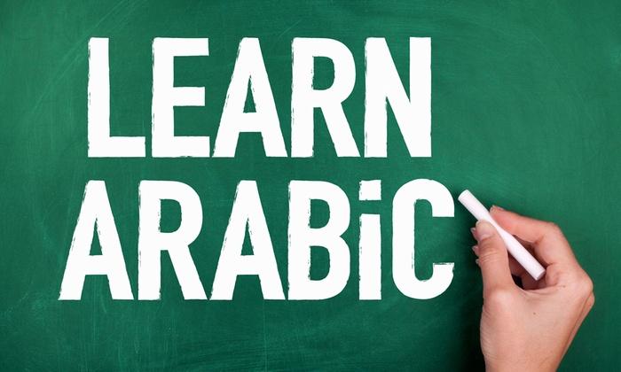 Lex Partners: Apprenez l'arabe grâce au cours en ligne de Online Lex Partners, certificat inclus