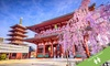 ✈ Japan: 8-Day Tour with Flights