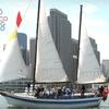 Half Off Sailing Tour