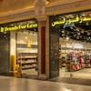 AED 100 Towards the Store Purchase