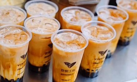 2 bubbles tea au choix ou 2 pancakes ou 2 glaces au choix, dès 7,90 € à l'établissement Yinyoo